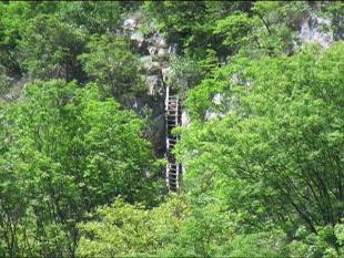 Scarile din Valea Cernei